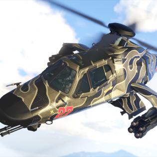 Grand Theft Auto V screen 8