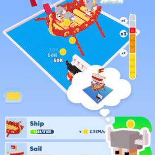 Pieces Builder screen 3
